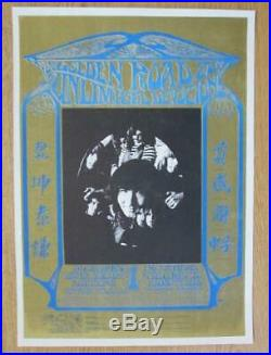 Grateful Dead Golden Road Fan Club 1967 Poster Stanley Mouse Original Rare