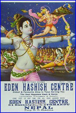 Rare Original Eden Hashish Centre Poster Rama